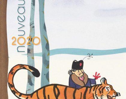 """Le guide """"Nouveautés 2020"""" disponible en papier et en numérique"""